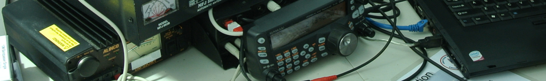 New England Amateur Radio